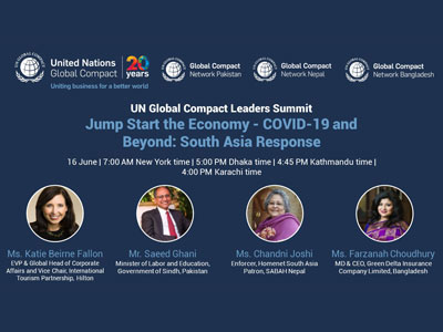 2020/06/16 Virtual Leaders Summit 2020 - South Asia Regional Session